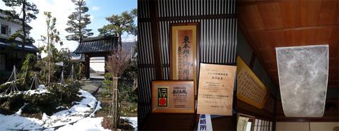 sugihara01.jpg