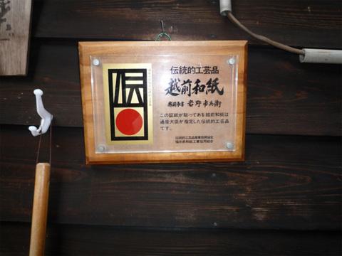 sugihara12.jpg